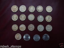 Coin Rs. 2 SET OF 19 DIFFERENT COMMEMORATIVE COINS - XF