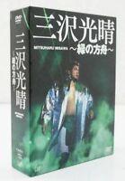 Mitsuharu Misawa History DVD-BOX All Japan Pro Wrestling NOAH AJPW