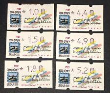 ISRAEL Stamps Bale# K.22 IPS Vending Machine Labels P11 Rates Jerusalem 3000 '95