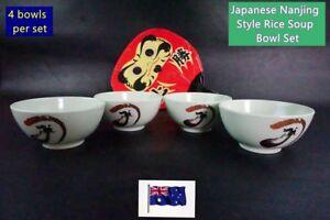 Japanese Nanjing Rice, Soup Bowl Set - 4 bowls/set (Z-23)