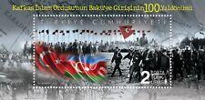 TURKEY 2018, THE 100. ANNIVERSARY OF CAUCASIAN ISLAMIC ARMY'S ENTRY TO BAKU, MNH