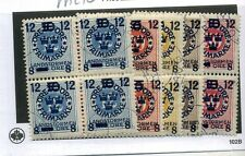 Sweden B27 - B31 Stamp Block Of 5 Different Cancelled