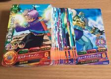Cartes Dragon Ball Z DBZ Dragon Ball Heroes Galaxy Mission Part 3 HG3 #Reg Set