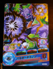 DRAGON BALL Z GT DBZ HEROES CARD PRISM CARTE HGD2-29 RARE GDM BANDAI JAPAN NM