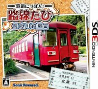 3DS  Nagara Railway Railroad Nippon! Route Navigator Japan Import Used