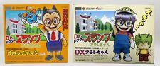 Fewture Obotchaman Dr. Slump EX Gokin figure diecast chogokin Arale chan 2pcs