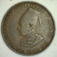 1940 India Bahawalpur 1/2 Pice and 1/4 Anna Coin