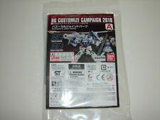 Bandai 1/144 HG Customize Campaign (2018) Set A! Gundam Gunpla