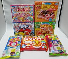 7 pcs Kracie DIY making kit Happy Kitchen popin cookin Japanese candy HAMBURGER
