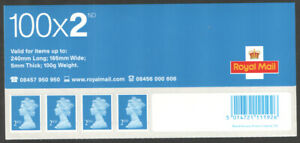 GB 2007 2nd class Business sheet Header dated 23/05/07 4 stamp walsall printing
