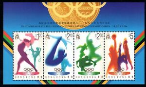 Hong Kong 1996 Openning of Olympic Games S/S SGMS836 Fine U/M MNH