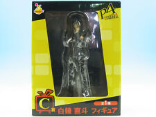 Happy lottery Persona 4 the ANIMATION Prize C Naoto Shirogane Figure Figure