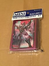 Cardfight!! Vanguard Blaster Dark Shadow Paladin  Mini Sleeve vol.349