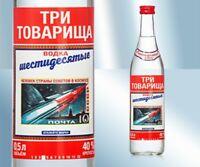 "Wodka ""Tri towarischja Schestidesja"" 40% Водка ""три товарища шестидесятые"" Vodka"