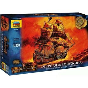 """Zvezda 6513 """"Black Pearl"""" The Captain's Jack """"Sparrow"""" Ship /galleon/ 1/350"""