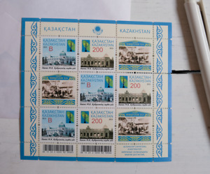RARE Kazakhstan Monuments of Architecture of the Capitals Sheet 2015