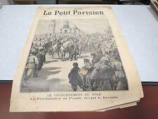 LE PETIT PARISIEN 380 1896 le couronnement du tsar