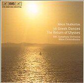 Nikos Christodoulou - Greek Dances [Like New CD]