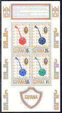 GUYANA 1977 Festival Arts & Culture U/M MS w OVERPRINT MISSING only 6 exist