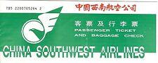 Airline Ticket - China Southwest - 2 Flight - 1995 (T300)