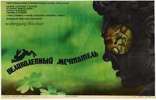 Filmplakat, UdSSR. Drama, великолепный мечтатель, Großer Träumer, von 1978