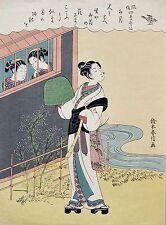 HARUNOBU - AVRIL ukiyo-e ESTAMPE JAPONAISE AUTHENTIQUE original japan woodblock