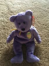 TY Basket Beanie Baby - EGGS III the Bear -  New with Tags - RETIRED