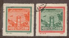 China(PRC),Scott#72-73,used
