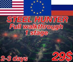 World Of Tanks, 1 Stage in Steel Hunter (Season 2020) | NOT BONUS CODE