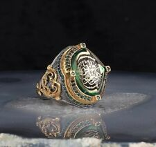Men's Ring İslamic 925 Sterling Silver Handmade Jewelry Emerald All Size     #TR