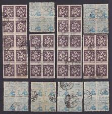 JAPAN INTERESTING COLLECTION OF BLOCKS REMOVED FROM STOCK SHEET - W610
