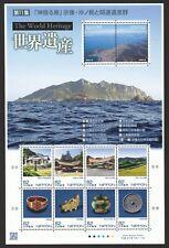 JAPAN 2018 WORLD HERITAGE 3RD SERIES 11TH ISSUE (SACRED ISLAND OKINOSHIMA) SHEET