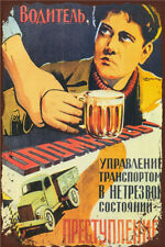 Metal Tin Sign russian beer poster  Decor Bar Pub Home Vintage Retro