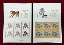 China Stamp 2021-1 Chinese Lunar Year of Ox Zodiac Mini Sheet MNH