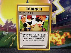 Pokemon Japanese Neo Genesis Moomoo Milk Banned Rare Vintage Card