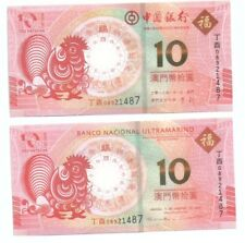 (hs) Macau Year of the Rooste Zodiac Commemorative pair SAME NUMBER UNC RR 2017