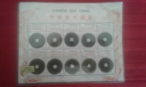 Antique Chinese Old Coins 1644-1911 SHUN-CHI SHUEN-TUNG Bronze Square Coin Set