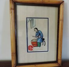 Antique Chinese Watercolor Painting Pith Paper Silk 19th c. Framed Musician