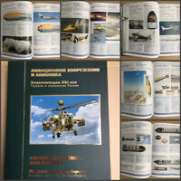 Air force Russia. Aviation weapons and avionics of Russia. 784 pages [rus] [eng]