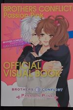 JAPAN BROTHERS CONFLICT Passion Pink: Official Visual Book