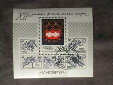 SCOTTS #4416 1976 RUSSIA SOUVENIR SHEET/STAMP CTO