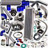 T3/T4 T04E Turbocharger + Wastegate + Intercooler+ Boost Gauge +Turbo Piping Kit