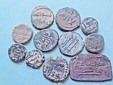 Lote árabes de Al Andalus