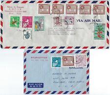Korea 1960s Sammlung von Sechs Gewerblicher Abdeckungen zu Us Pl Al Karte