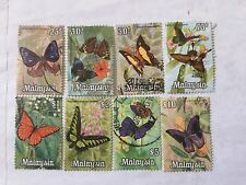 Malaysia 1970 Butterflies Def Complete Set Up to $10