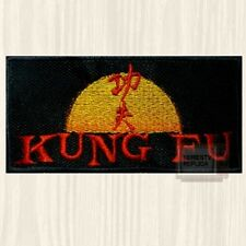 Kung Fu Logo Patch TV Series David Carradine Kwai Chang Caine Embroidered