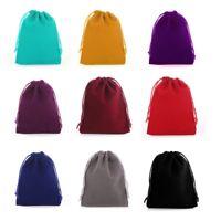 15 10 25 50 Velvet Jewellery Drawstring Wedding Gift Bag Favour Pouches Bags