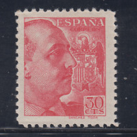 ESPAÑA (1939) NUEVO SIN FIJASELLOS MNH SPAIN - EDIFIL 869 (30 cts) FRANCO LOTE 2