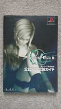 Parasite Eve II Strategy Guide - Sony PlayStation 1 - Japanese