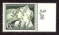 DR Nazi 3rd Reich Rare WW2 Stamp Hitler Jugend Girl Scout Uniform Swastika Flag